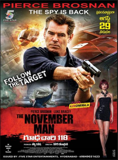NovemberManMovie